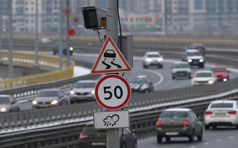 Верховный суд отменил штраф водителю за среднюю скорость