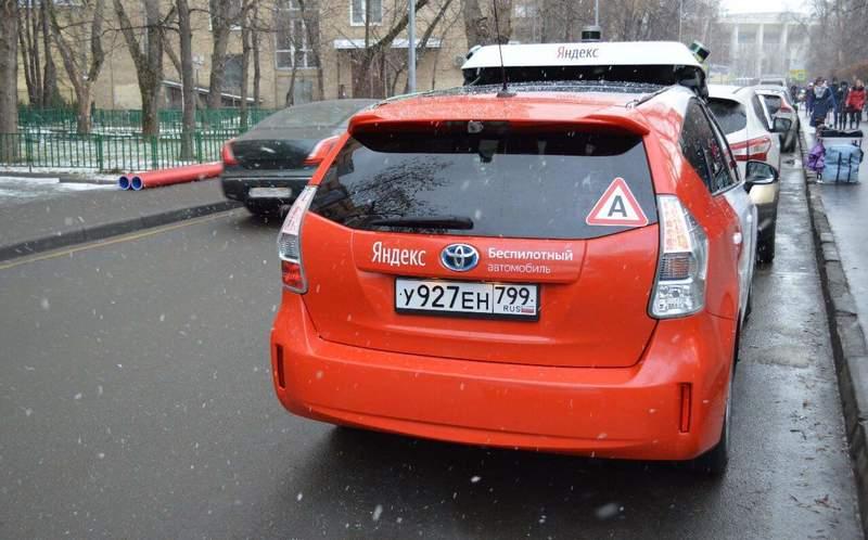 С 1 декабря в России вводят специальный знак для автономных машин