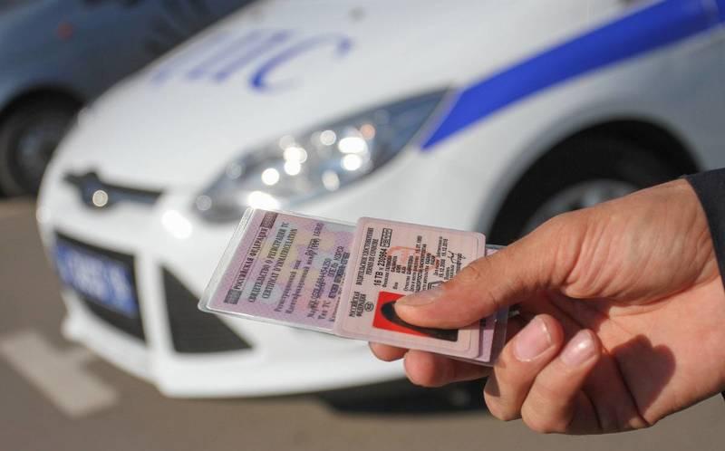 Стал известен внешний вид новых водительских прав