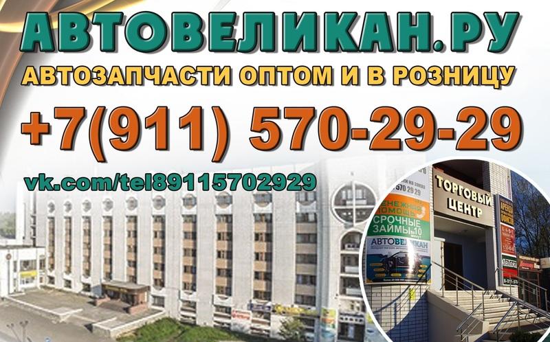 Открыто представительство в г.Северодвинск