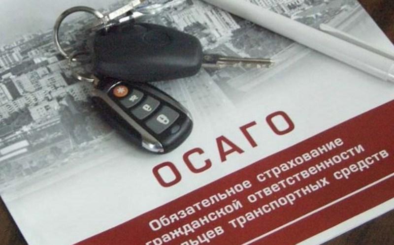 С 1 июня в России действуют повышенные выплаты по европротоколу ОСАГО
