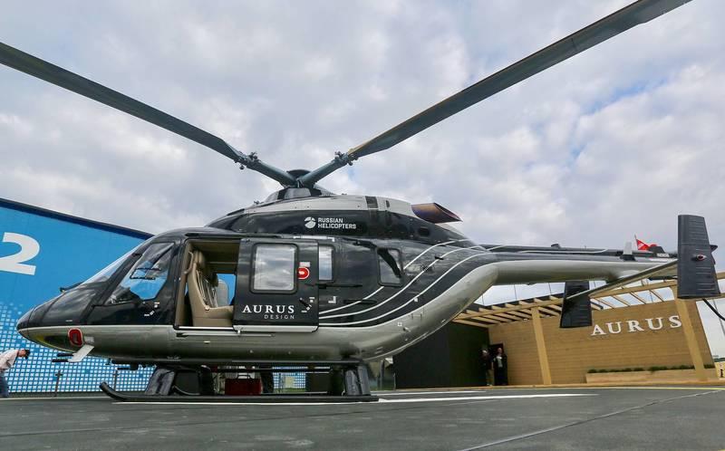 Российский лакшери вертолет в стиле Aurus