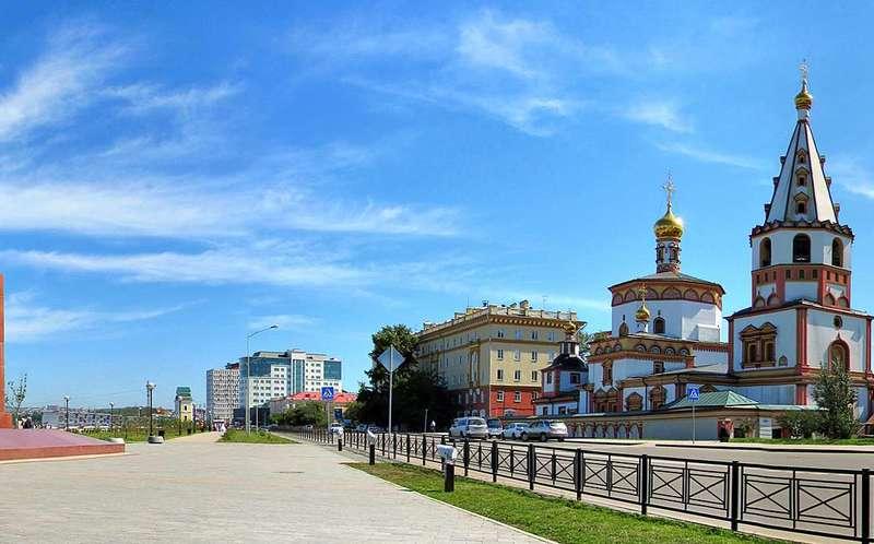 Представительство в Иркутске