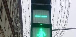 В Москве появились квадратные светофоры