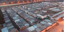 В России начала действовать гаражная амнистия