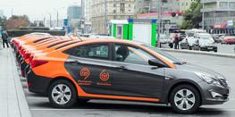 В Москве возобновил работу каршеринг